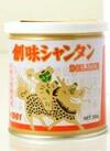 シャンタンDX 298円(税抜)