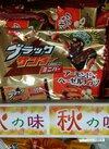 ブラックサンダーミニガトーショコラ 258円(税抜)