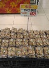 生しいたけ(菌床栽培) 158円(税抜)