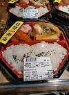 秋満載弁当 かきフライ 398円(税抜)