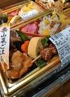 栗山菜ごはん弁当 398円(税抜)