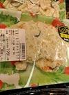 ポテトサラダ 198円(税抜)