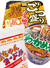 ごつ盛り/デカうま/金ちゃんヌードル 88円(税抜)
