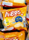 メロンパン ハッピーターン味 98円(税抜)