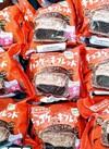 チョコケーキブレッド 98円(税抜)