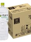 いろはす天然水ケース 398円(税抜)