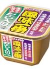 <だし入り>風味一番(オリジナル・減塩(各750g) 158円(税抜)