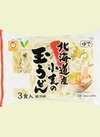 北海道産小麦の玉うどん(180g×3) 78円(税抜)