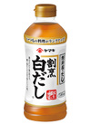 めんつゆ・割烹白だし 138円(税抜)