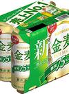 金麦糖質75%オフ 848円(税抜)