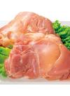 若とりもも肉 68円(税抜)