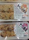 きくらげ串天 たこ串天 99円(税抜)