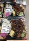 国産鷄チキン照り焼き弁当 500円(税抜)