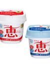ナチュレ恵/ナチュレ恵 脂肪0 118円(税抜)