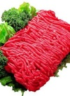挽肉 40%引