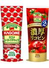 トマトケチャップ(500g)/濃厚リコピントマトケチャップ(300g) 158円(税抜)