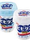 ビヒダスBB536ヨーグルト ・プレーン・プレーン脂肪0 108円(税抜)