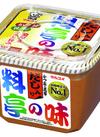 ・料亭の味・料亭の味〔減塩/あごだし〕 248円(税抜)