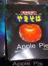 アップルパイテイストやきそば 198円(税抜)