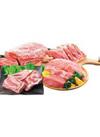 豚肉ブロック各種(ロース・肩ロース・  バラ・もも) 99円(税抜)