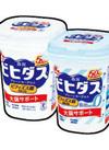 ビヒダスBB536 128円(税抜)