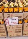 つゆの素 298円
