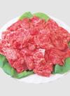 牛焼肉用切落し(解凍含) 1,000円(税抜)