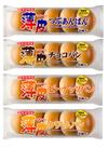 薄皮ぱん 各種 98円(税抜)
