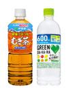 健康ミネラルむぎ茶/GREEN DA・KA・RA 63円(税抜)