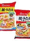 長崎皿うどん・太麺皿うどん 116円(税込)