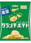 クランチポテト サワークリームオニオン味 98円(税抜)