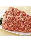 豚挽肉(解凍)(原料原産地:国産・カナダ) 89円(税抜)