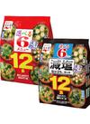 即席みそ汁 みそ汁太郎 減塩 178円(税抜)