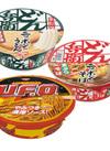 どん兵衛(きつねうどん・天ぷらそば)焼そばUFO 98円(税抜)