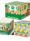 ●野菜生活100オリジナル、他 739円(税抜)