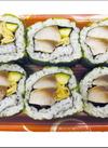 〆さば高菜巻き寿司 410円(税込)