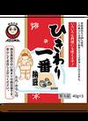 ひきわり一番納豆 74円(税込)