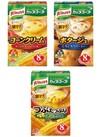 クノールカップ(3種類) 198円(税抜)