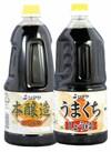 本醸造醤油、醤油うまくち 198円(税抜)