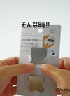 ★マグネット用取付パネル★ 100円(税抜)