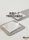 ☆マグネット用取付パネル☆ 100円(税抜)