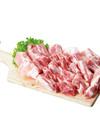 豚スペアリブ(肩バラ) 97円(税抜)