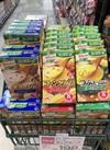 クノールカップスープ 198円(税抜)