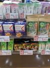 日本茶・中国茶 2割引 20%引