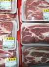 豚かたロースブロック 158円(税抜)