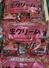 生クリームチョコ薫り立ついちご 258円(税抜)