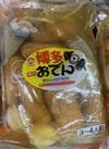 博多おでん 980円(税抜)