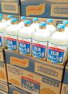 キャノーラ油 148円(税抜)