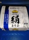 コクのある絹とうふ 78円(税抜)