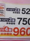 ハム・ソーセージ・ベーコンよりどりセール 278円(税抜)